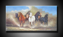 traditional group horse art with the new design
