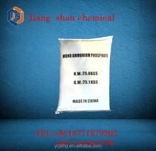 Mono Ammonium phosphate MAP /Ammonium dihydrogen phosphate/ fertilizer for agriculture