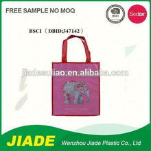 China Professional Manufacture Tote Shopping Non Woven Bag