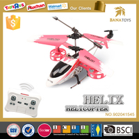 Child birthday gift rc hobby toy rc petrol syma helicopter