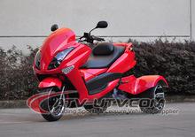 3 wheel racing atv /Quad ATV 250CC AT1509