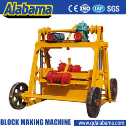 9 years no complaint China brand manufacturer factory direct fly ash brick making machine cost
