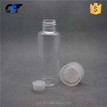 40ml clear plastic PET bottle with reducer