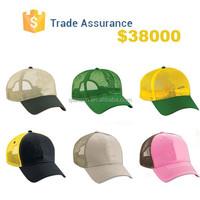 Mesh Caps Adjustable Plastic Snap Backstrap Closure , All 6 Panels Mesh Baseball Caps , Custom Full Mesh Baseball Cap Bulk