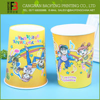 Promotion Factory Price Cardboard Popcorn Containers