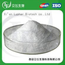 High Quality Bulk Butylated Hydroxyanisole