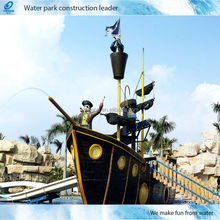 Amusement Rides in Pirate Ship of Big Water Slides for Sale(ZHXS-001)