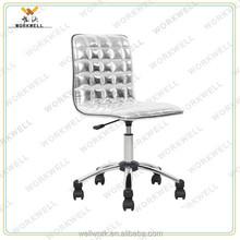WorkWell shine PU secretary chair with high quality kw-S3025