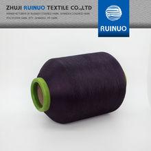 RN10048dty yarn knitting 100%polyester retardant dty yarn dty
