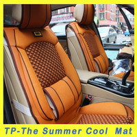 2015 The Latest Summer Car Seat Cushion Ice Silk Cushion Supplies Ice Silk Skin Joining Together 3 Kinds Of Color General
