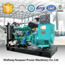 100% copper generator 100kw low price of ricardo diesel engine with global after sales service