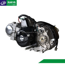 125cc 4 stroke single cylinder motorcycle engine for wave110/125