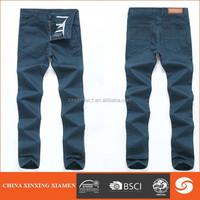 wholesale slim straight fashion pants 2014 dark color new velvet trousers men fleece casual cotton pants for winter