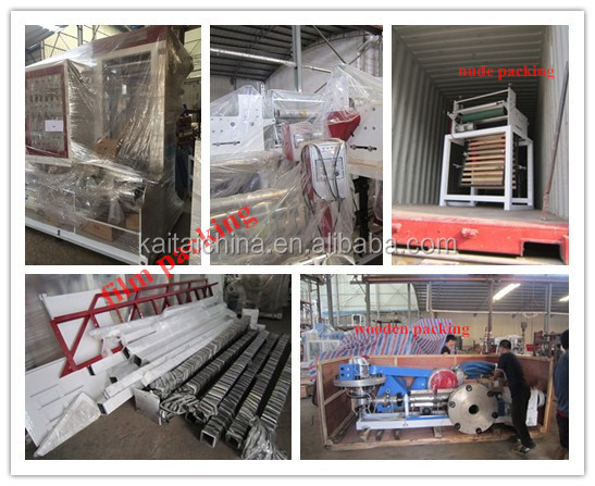 film blowing machine-packing