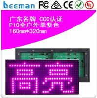 Free shipping leeman P10 LED module led mobile advertising board PH10mm RGB 320mm*160mm led module
