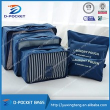 D-POCKETWholesale cloth packing cubes travel bag