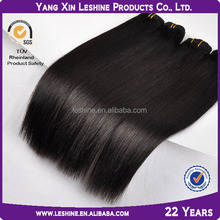 100%Human double weft Buy Wholesale Direct From China