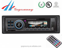 Detachable panel car audio players car mp3 with DVD player