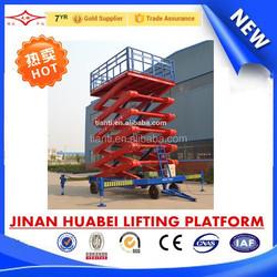China hot sale & low cost four wheel lift platform & four wheel aerial work platform