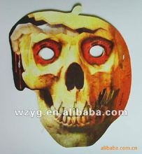 party mask for men halloween ghost mask