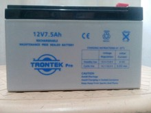 valve-regulated lead acid battery 12v7.5ah with competitive price