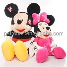 Custom animal plush toys for crane machines .,wholesale plush toys,custom plush toys