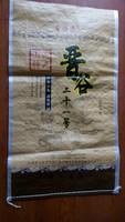 China top quality custom printing white pp woven bag packing 20kg rice,15kg China rice pp bag