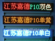 Professional real estate agent window led display led display globe led display full sexy xxx movie