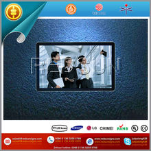 High Bright Flat Screen LCD Digital Display for hotel
