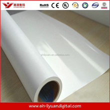220gsm photo paper glossy, inkjet photo paper roll