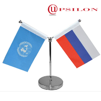 Decorative cheap flag pole for car with metal base