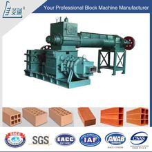 high quality agent wanted worldwide Small Clay and fired brick making machine production line price