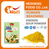 granulated barbecue seasoning powder for cook