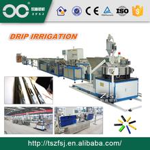 inline flat dripper irrigation tape equipment alibaba express