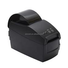 SINMARK eco-friendly quality 2120T barcode printing machine