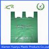 HDPE T-shirt bags/t-shirt plastic bag/t-shirt thank you plastic bags