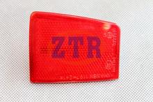 Auto Parts for Rear Lamp Reflector Kit for Mitsubishi Pajero Montero 8355A049 8355A050