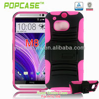 2014 latest mobile phone cover for htc m8 low price case