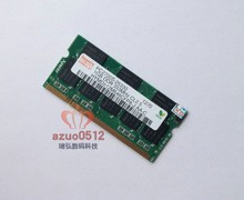 High quality ddr1 1GB 333mzh laptop ram memory
