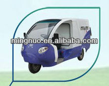 battery power tricycle cleaning car