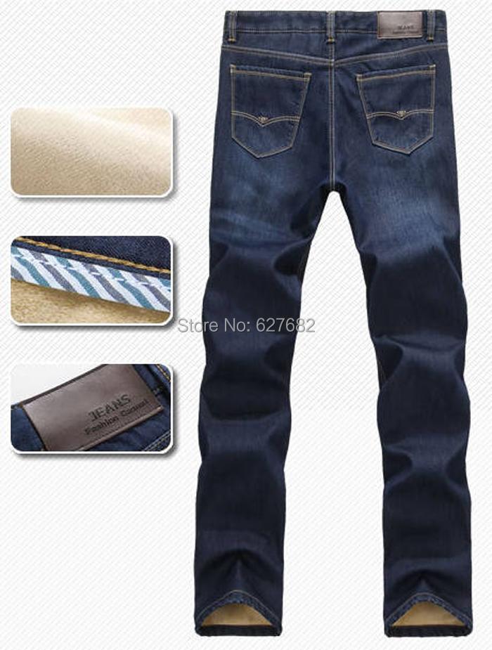 Мода джинсы 2015 с доставкой