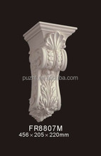 FR8807M PU Exotic Corbels / Building decoration material/ White European PU Exotic Corbels