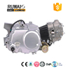 chinese stepless speed changing motorcycle engine, 50cc small motorcycle engine for sale
