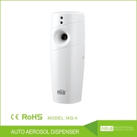ABS Wall Mounted Toilet Spray Perfume Dispenser With New Stylish Automatic Electronic Air Freshener Perfume Dispenser