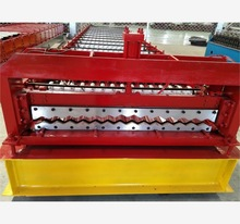 roof panel production line express
