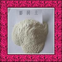 natural calcium bentonite clay powder for animals feeding fodder