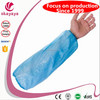 Disposable Breathable Gown Sleeves,White/Blue elastic cuff