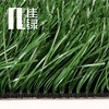 decoration synthetic outdoor turf for shopping mall