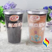 Popular Promotional Tumbler Plastic Mug Change Color Gifts