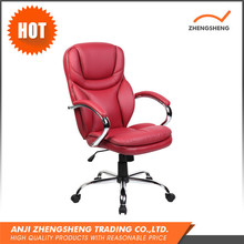 Promotional Comfortable Office Chair Footrest